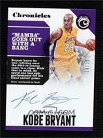 Kobe Bryant #14/25