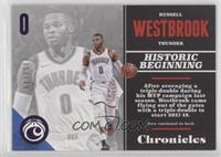 Russell Westbrook #/149
