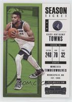 Season Ticket - Karl-Anthony Towns [EXtoNM]