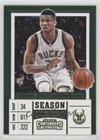 Season Variation - Giannis Antetokounmpo