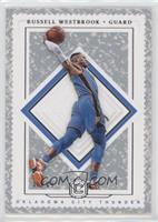 Russell Westbrook /89