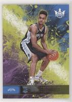 Rookies I - Derrick White