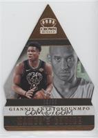 Giannis Antetokounmpo /99
