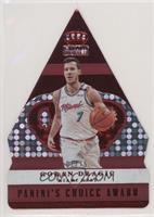 Goran Dragic /75 [EXtoNM]