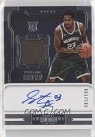 Rookie Jersey Autographs - Sterling Brown /199