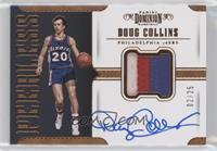 Doug Collins /25