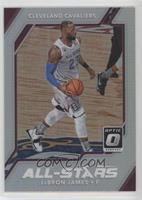 LeBron James [EX to NM]