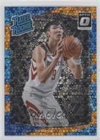 Rated Rookies - Zhou Qi /193