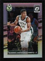 Giannis Antetokounmpo [Gem Mint]