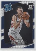 Rated Rookies - Zhou Qi