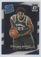 Rated Rookies - Sterling Brown [EXtoNM]
