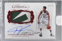 Giannis Antetokounmpo [Uncirculated] #/15