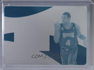 2017-18 Panini Immaculate Collection - The Standard - Printing Plate Cyan #ST-59 - Chris Webber /1