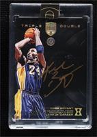 Kobe Bryant [Uncirculated] #/8