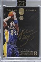 Kobe Bryant [Uncirculated] #/8