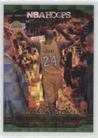 Kobe Bryant Career Tribute - Kobe Bryant /99