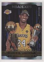 Kobe Bryant Career Tribute - Kobe Bryant #/199
