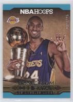 Kobe Bryant Career Tribute - Kobe Bryant #/125