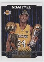 Kobe Bryant Career Tribute - Kobe Bryant