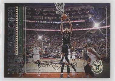 2017-18 Panini NBA Hoops - Lights Camera Action #2 - Giannis Antetokounmpo