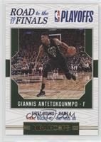 First Round - Giannis Antetokounmpo /2017
