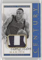 Shawn Marion #/10