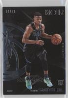 Rookies Away - Dennis Smith Jr. #/79