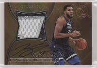 Karl-Anthony Towns [EXtoNM] #/14