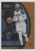Concourse - Carmelo Anthony #/75