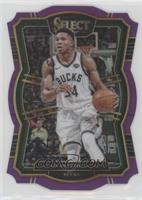 Premier Level - Giannis Antetokounmpo /99