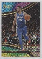 Courtside - Ben Simmons #/25