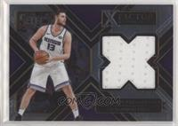 Georgios Papagiannis [EX to NM]