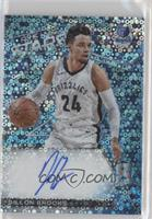 Dillon Brooks #12/49