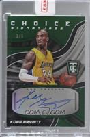 Kobe Bryant [Uncirculated] #/5