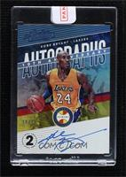 Kobe Bryant [Uncirculated] #/15
