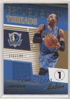 Shawn Marion [EX to NM] #/199