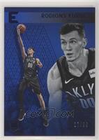 Essentials - Rodions Kurucs #/99