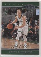 Plates and Patches - Donte DiVincenzo #/249