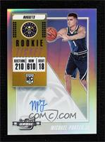 Rookie Variation Season Ticket - Michael Porter Jr. [Noted]