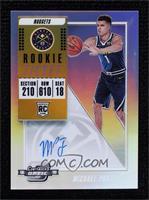 Rookie Variation Season Ticket - Michael Porter Jr.