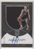 Rookie Silhouettes Autograph Jersey RPA - Dzanan Musa #/199
