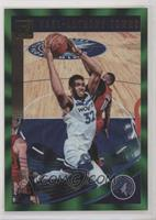 Karl-Anthony Towns #/99