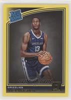Rated Rookies - Jaren Jackson Jr.
