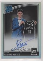 Rated Rookies Signatures - Rodions Kurucs