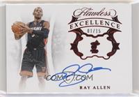 Ray Allen [EXtoNM] #/15