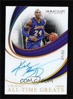 Kobe Bryant #67/99