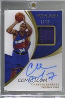 Charles Barkley [Noted] #/25