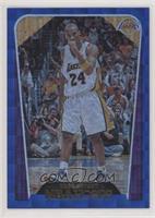 Hoops Tribute - Kobe Bryant #/75