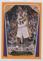 Hoops Tribute - Kobe Bryant /25