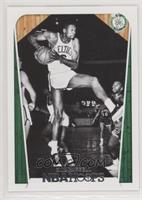 Hoops Tribute - Bill Russell